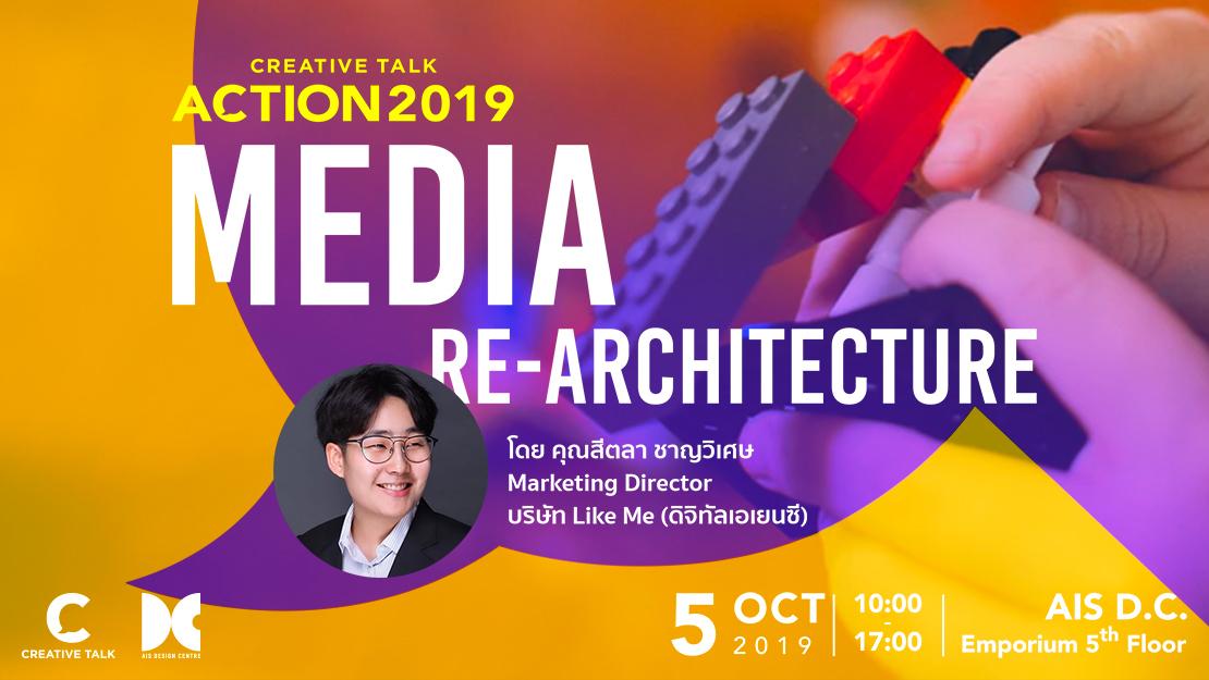 Creative Talk Action 2019 : Media Re-Architecture